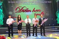 """Viet Capital Bank tài trợ liên hoan """"Điểm hẹn tháng 6"""""""