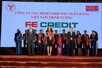 FE Credit nhận giải thương hiệu mạnh Việt Nam