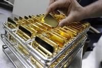 Giá vàng SJC tăng vọt hơn 300.000 đồng/lượng