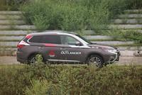 Mitsubishi Outlander giảm giá còn 750 triệu xả hàng tồn