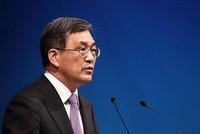 CEO Samsung Electronics từ chức