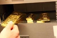 Giá vàng hôm nay (19/4): Giữ vững đà tăng
