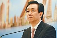 Người giàu nhất Trung Quốc kiếm hơn 30 tỷ USD một năm