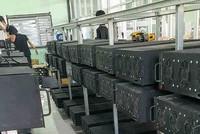 Bộ Tài chính đề xuất tạm dừng nhập khẩu máy đào tiền ảo