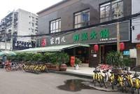 Nhà hàng Trung Quốc phá sản vì để khách ăn bao nhiêu tùy thích