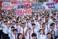 Triều Tiên hủy tuần hành chống Mỹ lần đầu tiên sau nhiều năm