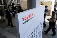 Toshiba lo 'khó tồn tại'
