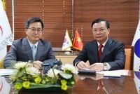 Việt Nam và Hàn Quốc chia sẻ kinh nghiệm tăng cường năng lực giám sát thị trường tài chính