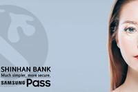 Ngân hàng Shinhan ra mắt dịch vụ nhận diện sinh trắc học