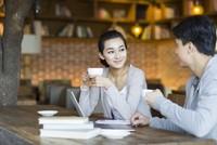 Prudential ra mắt ứng dụng MatchBook giúp khách hàng chủ động chọn chuyên viên tài chính