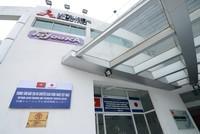 Khánh thành Trung tâm đào tạo và chuyển giao công nghệ Việt - Nhật