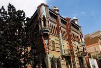 """Casa Vicens """"Bản tuyên ngôn"""" của Gaudi sắp mở cửa đón du khách"""
