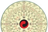 Chọn nhà chung cư theo Địa lý Lạc Việt: Hướng và phương pháp tính mệnh trạch đơn giản
