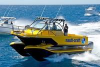 Tàu thủy có thiết kế đặc biệt giúp hành khách không còn bị say sóng