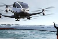 Ehang 184 – drone có thể chở người, giá từ 200.000 - 300.000 USD