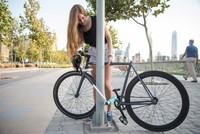 Xe đạp 'không thể ăn trộm'