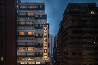 Khách sạn The Fleming: Trải nghiệm phong cách Hồng Kông
