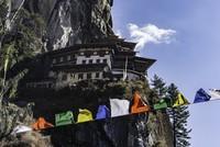 Bhutan - Cánh cửa hạnh phúc