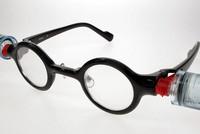Kính mắt cận có thể tự điều chỉnh tiêu cự phù hợp