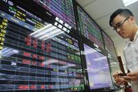 Bất động cổ phiếu C22 trên UPCoM