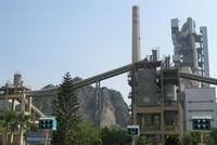Thanh tra Tổng công ty Công nghiệp Xi măng Việt Nam