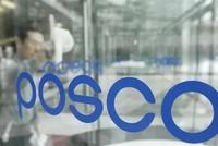 Hàn Quốc bắt cựu CEO của POSCO E&C vì biển thủ công quỹ tại Việt Nam
