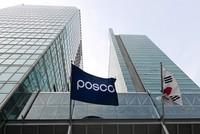 Thêm lãnh đạo POSCO E&C bị bắt vì nghi án lập quỹ đen, đút túi riêng