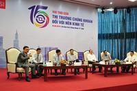 Ông Nguyễn Duy Hưng: TTCK Việt Nam mới chỉ là một địa điểm để kiếm tiền