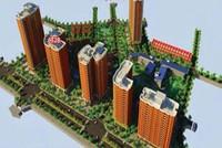 Mở bán 2 tòa cuối của Dự án Khu đô thị Nghĩa Đô