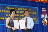 Đồng Nai thành lập Khu công nghiệp Công nghệ cao Long Thành