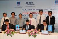 GAS ký hợp đồng gói thầu số 1 Nhà máy xử lý khí Cà Mau