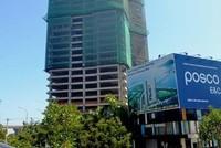 Dự án Blooming Towers hoàn thành toà tháp 37 tầng vào tháng 10