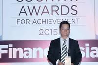 BSC nhận giải thưởng lớn từ Tạp chí Finance Asia