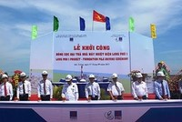 Nhà máy Nhiệt điện Long Phú 1 sẽ phát điện vào cuối năm 2018