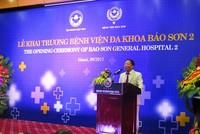 Bệnh viện 4 sao của Tập đoàn Bảo Sơn chính thức đi vào hoạt động