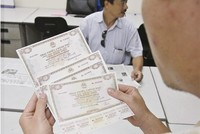 Vốn TPCP huy động không đủ để trả nợ gốc và lãi đến hạn