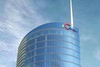 CTD khởi công khu tháp Landmark của Vingroup