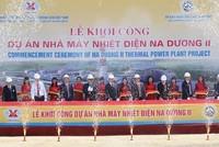 Đầu tư hơn 192 triệu USD xây dựng Nhà máy Nhiệt điện Na Dương 2