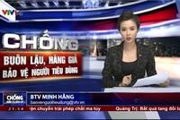 Khởi tố đối tượng người Trung Quốc bán vàng giả cho hiệu vàng ở Đồng Nai