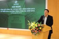 Năm 2016, HNX tập trung 6 nhiệm vụ trọng tâm