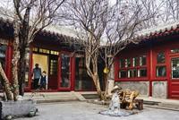 """Đại gia Bắc Kinh cũng """"hoài cổ"""""""