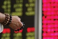 Fed đang thay đổi triển vọng chứng khoán toàn cầu