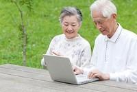 Bảo hiểm hưu trí chưa đắt hàng