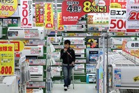 Giới chức Nhật Bản tranh luận về kế hoạch tăng thuế đầu năm 2017