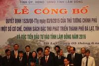 Agribank ký thỏa thuận hợp tác với tỉnh Lâm Đồng