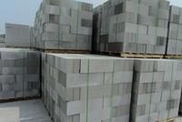 Thu hồi đất Dự án nhà máy gạch Block nhẹ của Công ty CP Xi măng ACC-78