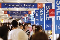 Vì sao trái phiếu Nhật Bản đang trở nên hấp dẫn?