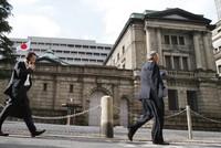 Doanh nghiệp Nhật lao đao bởi đồng Yên mạnh