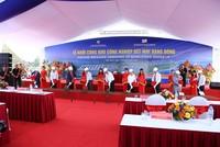 Nam Định: Khởi công dự án Khu công nghiệp dệt may Rạng Đông
