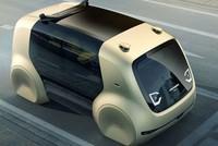 Sedric của Volkswagen, khái niệm chuẩn mực về xe tự lái